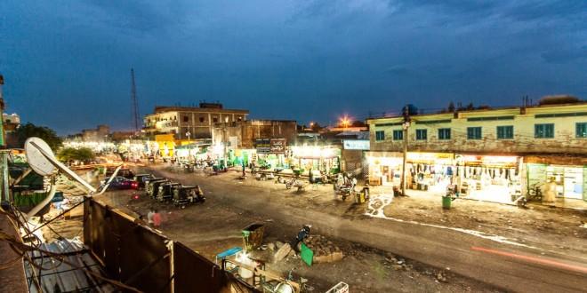 El Gedaref, Sudan