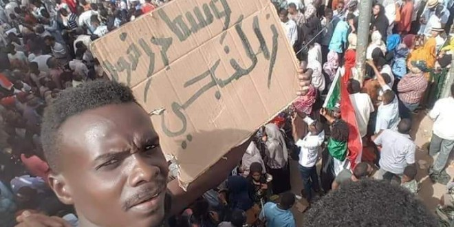 Sudan: Hundreds of Peaceful protesters and activists